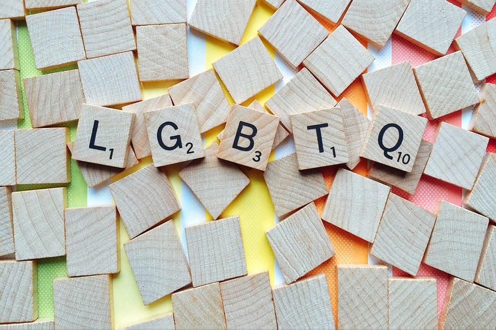 LGBTQとは ? あなたは、性的マイノリティに対してオープンハートな人?