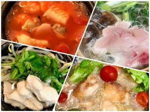 夏こそ鍋?手軽で美味しい「冷やし1分鍋」レシピ4選&アレンジ