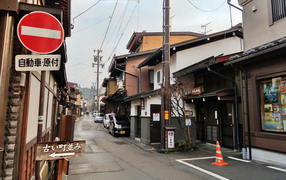 高山「古い町並み」で江戸時代にタイムスリップ気分!