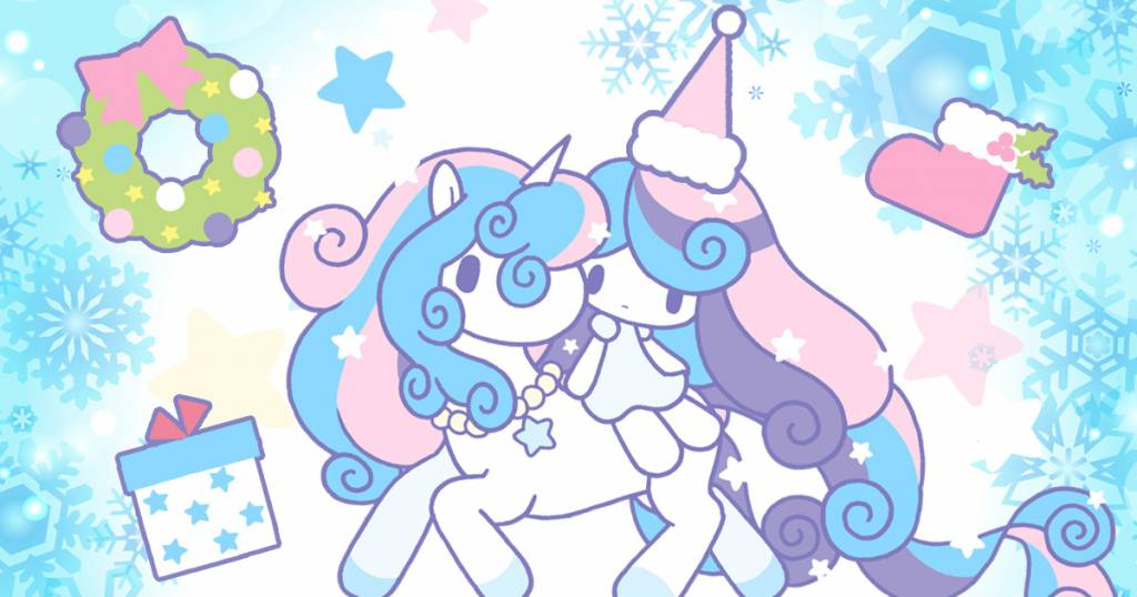 2019年12月の恋愛運勢 | 流光七奈の愛されホロスコープ♡今月の星占い