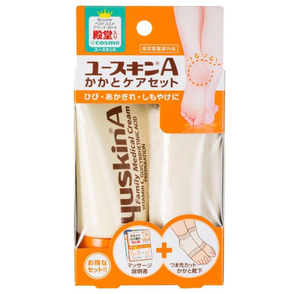 ガサガサ卒業!ビタミンE配合保湿クリームむくみ対策+保湿!