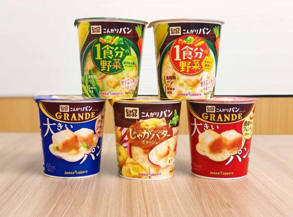 【カップスープ×コンビニ具材】美味しすぎるチョイ足しアレンジ5選