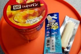 1.「じっくりコトコト こんがりパン」×チーズ